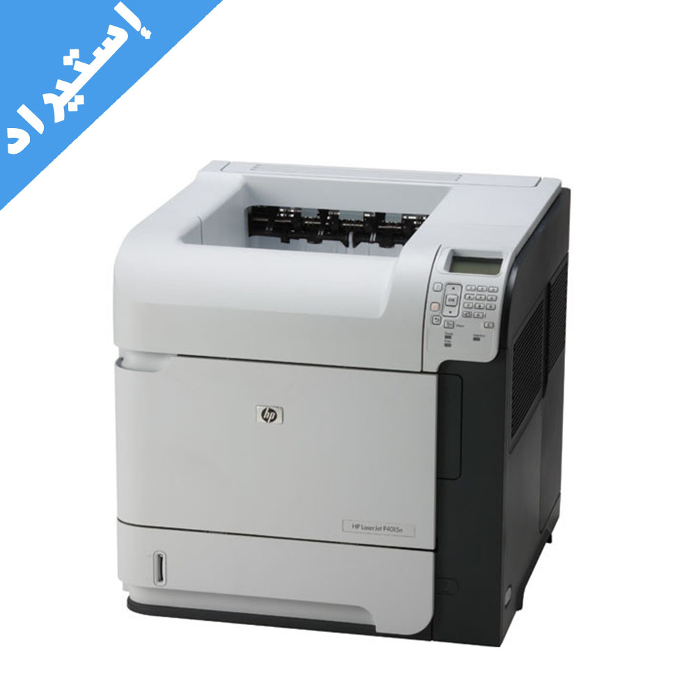 HP LaserJet P4015n Black & White Laser Printer