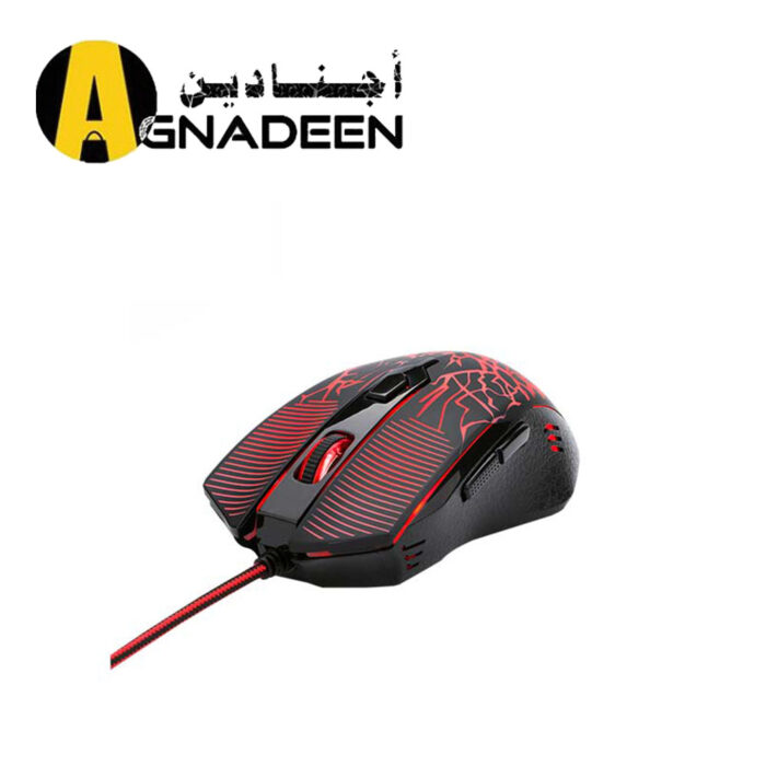 Redragon M608 Wired Gaming Mouse Ergonomic LED Back Light PC Laptop