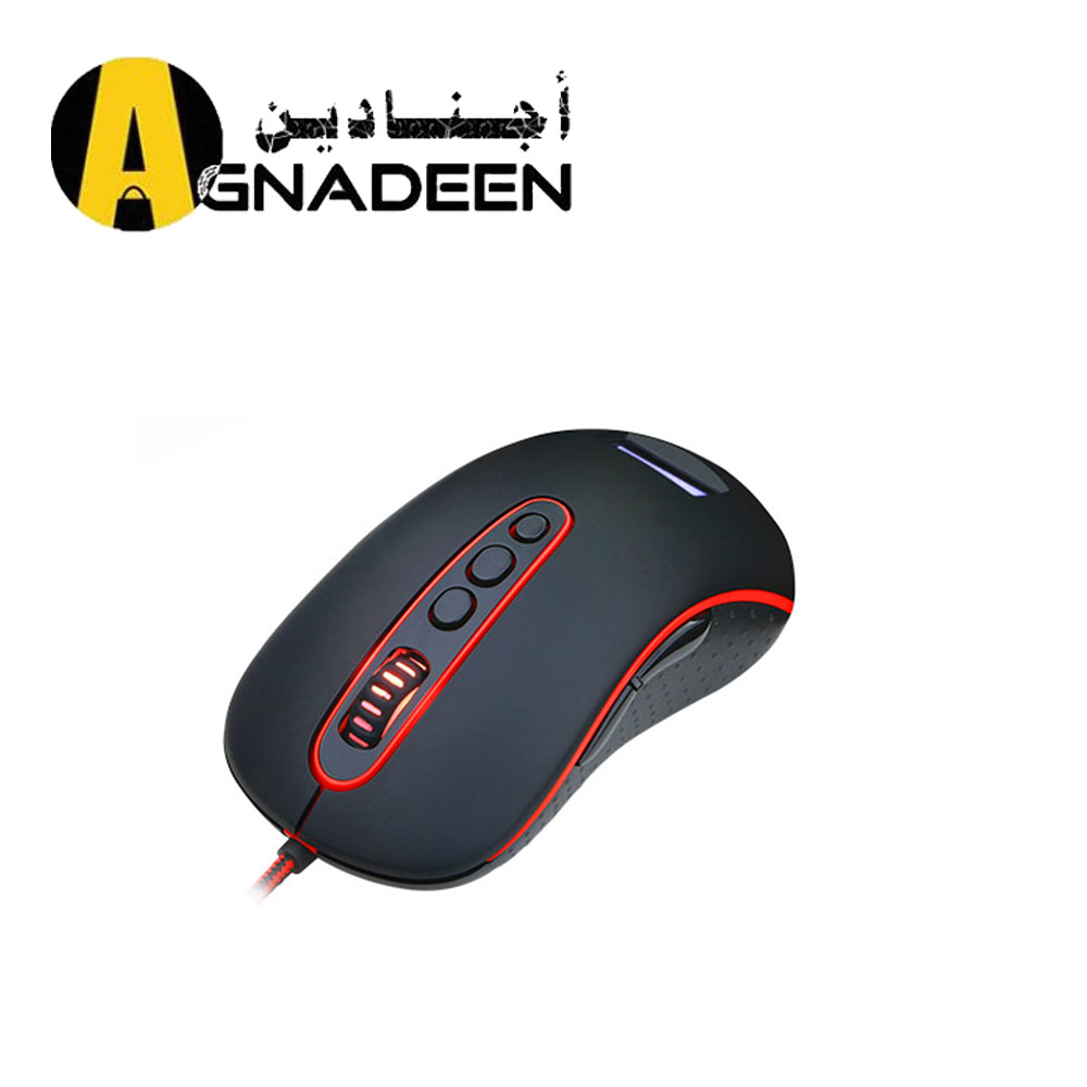 Redragon M906 Gaming Mouse Ambidextrous