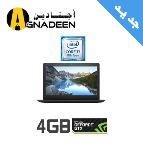 G3 15-3579 Gaming Laptop - Intel Core I7 - 8GB RAM - 1TB HDD 128GB SSD - 15.6-inch FHD - 4GB GPU - Windows 10 - Black