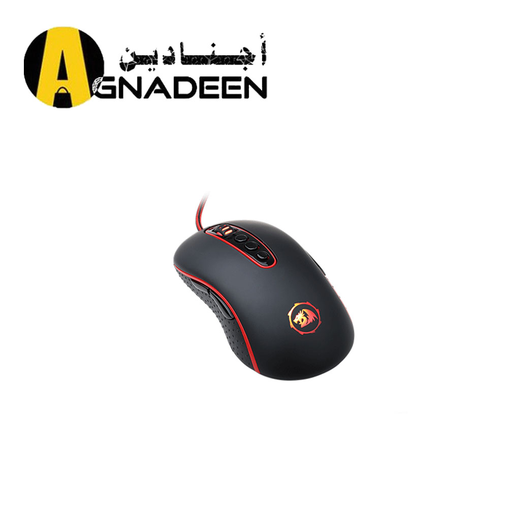 Redragon M702 4000 DPI USB Customizable Gaming Mouse For PC