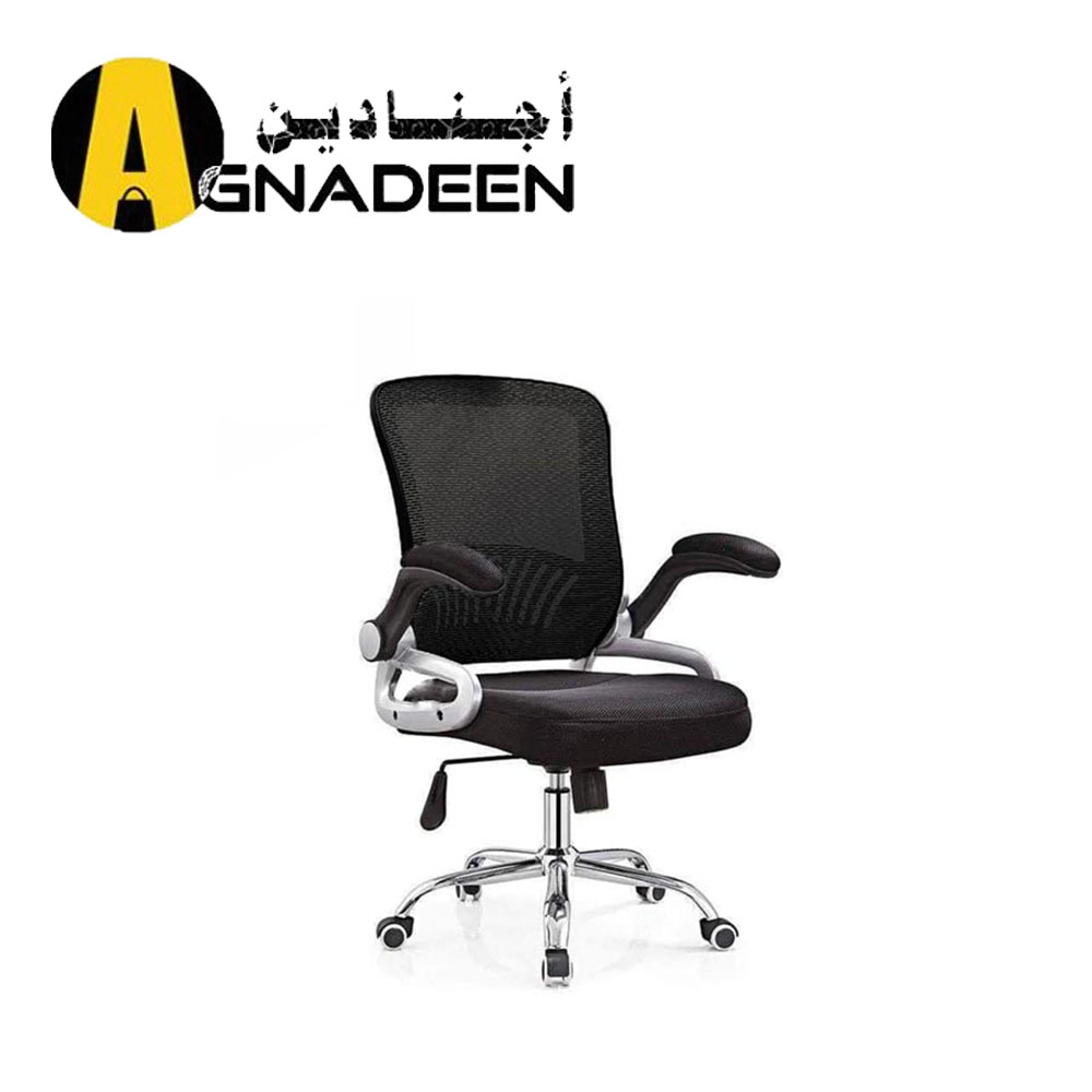 Black Office Chair adjustable in height mesh material BackRest movable arms OC-102