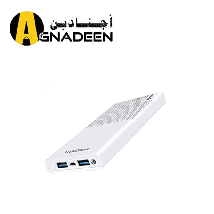 Extra 10000mAh Power Bank - White