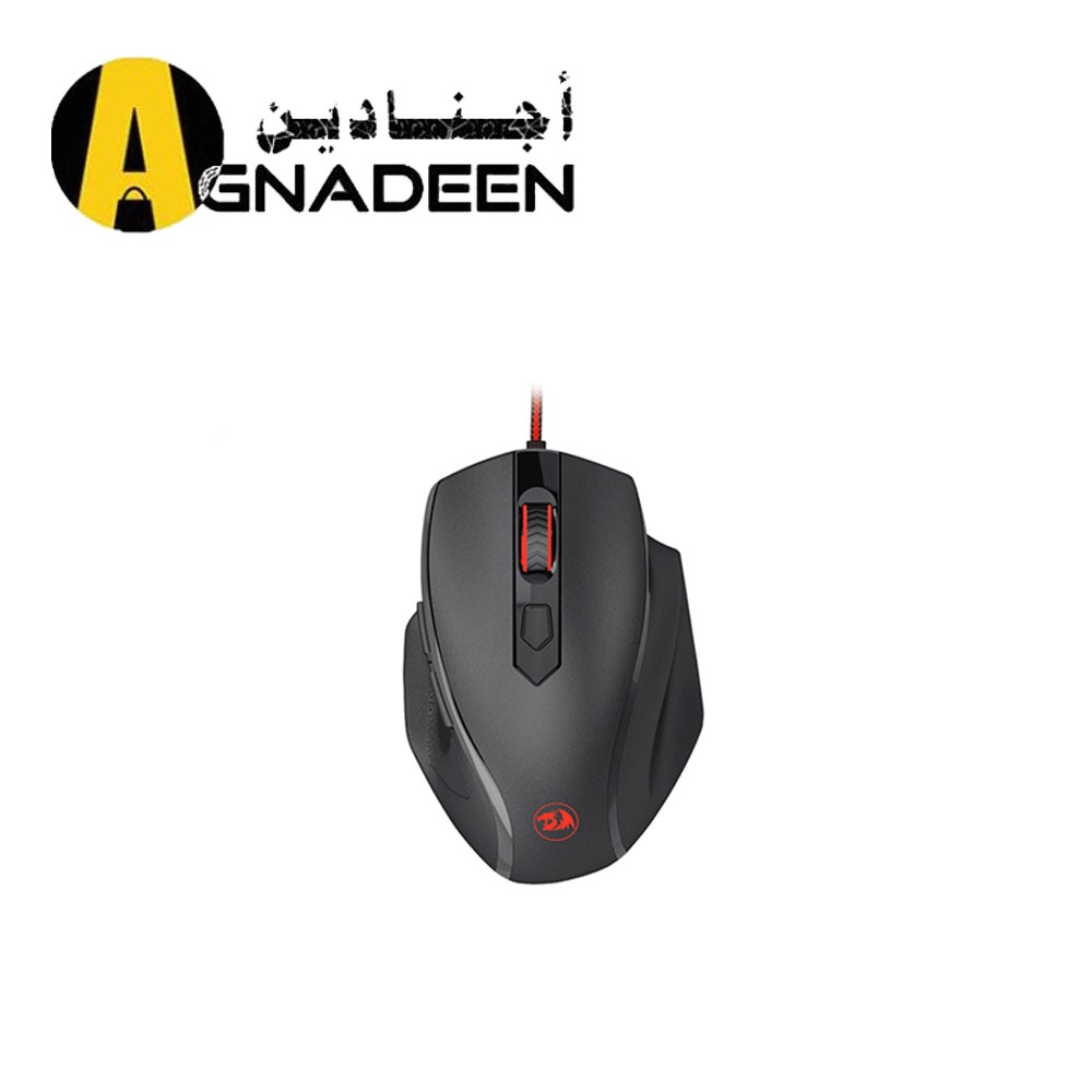 REDRAGON M709-1 TIGER2 Gaming Mouse