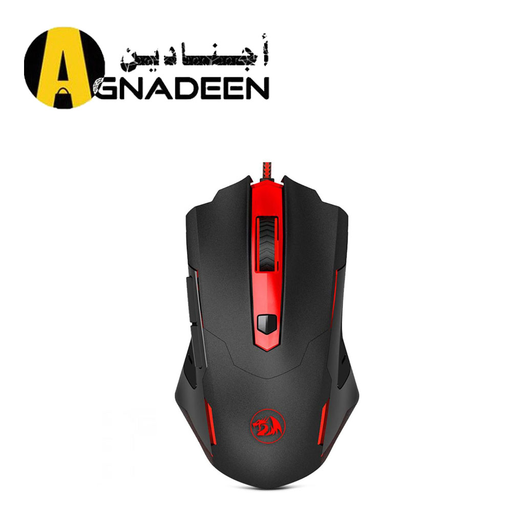 Redragon M705 High performance wired gaming mouse