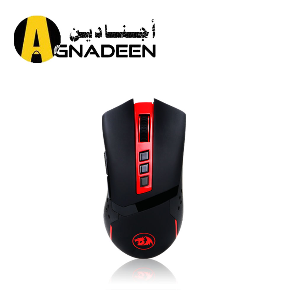 Redragon M692 BLADE Wireless Gaming Mouse