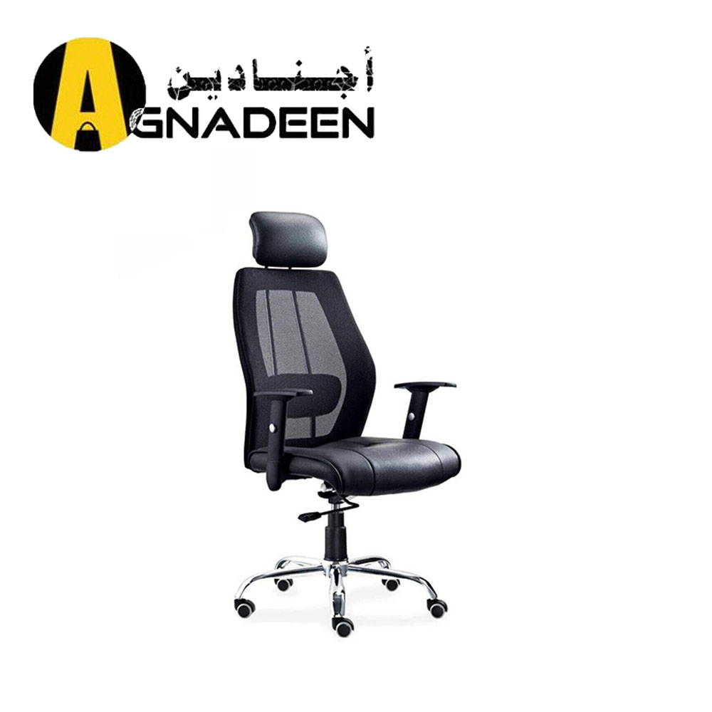 Black Office Chair with headrest mesh material BackRest OC-101
