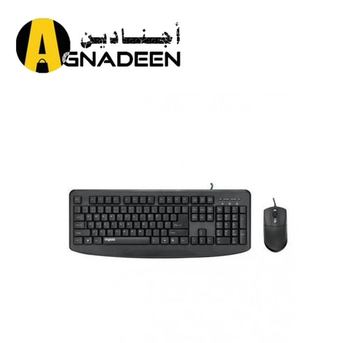 NX1720 Wired Optical Mouse and Keyboard Combo