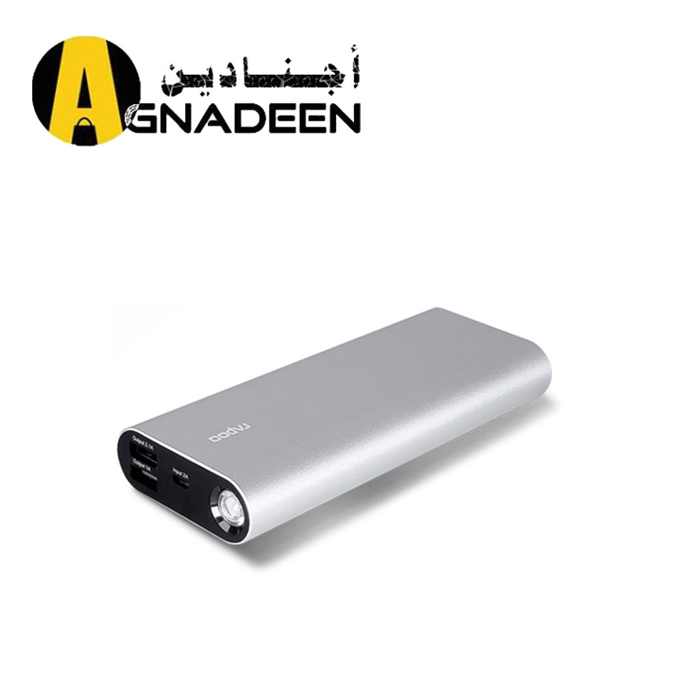 Rapoo Power Bank - 13000 MAh P370