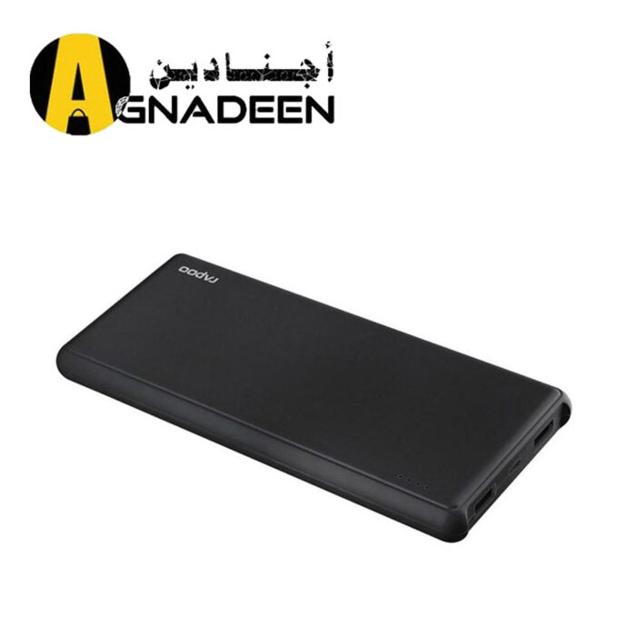 Rapoo P200 - 10000 Mah Power Bank - Black