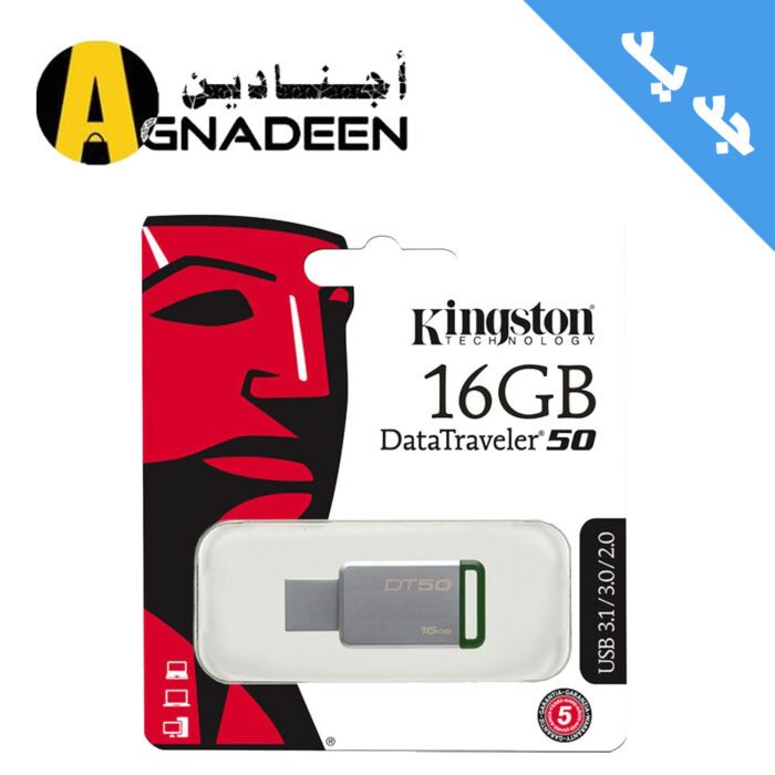 Kingston - USB3 DT50 - 16GB