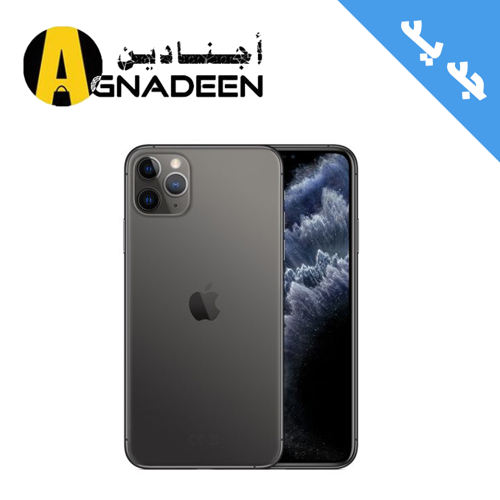 Apple iPhone 11 Pro Max with FaceTime - 64GB, 4GB RAM, 4G LTE, Space Gray, Single SIM & E-SIM