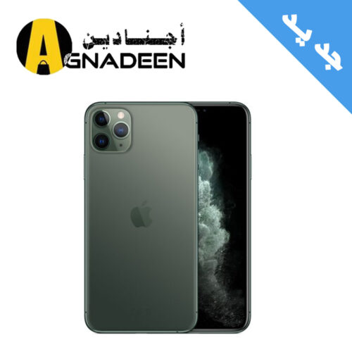Apple iPhone 11 Pro Max with FaceTime - 64GB, 4GB RAM, 4G LTE, Midnight Green, Single SIM & E-SIM