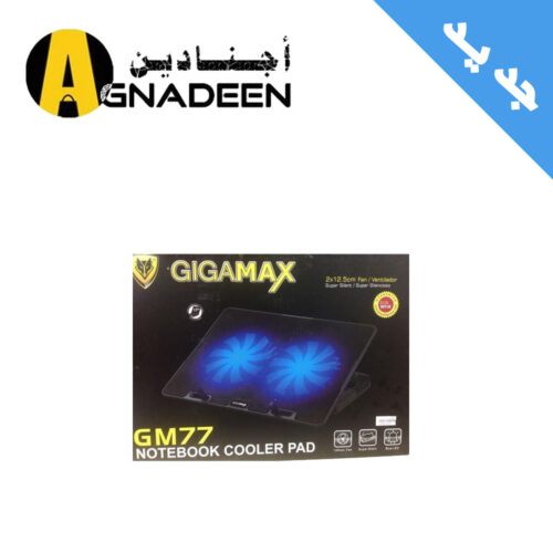 Gigamax GM77 Laptop Cooling Pad
