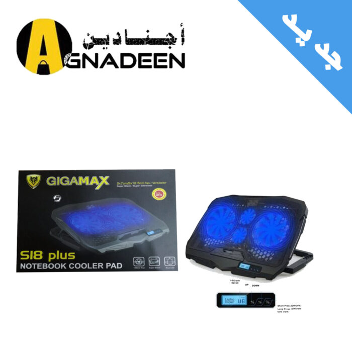 Gigamax SI6 Plus Laptop Cooling Pad